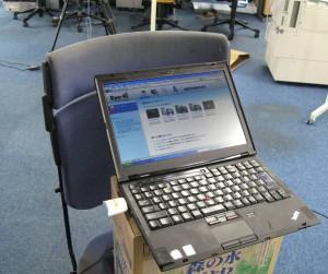 操作用のノートPC