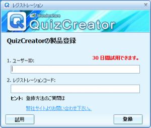 qc_reg