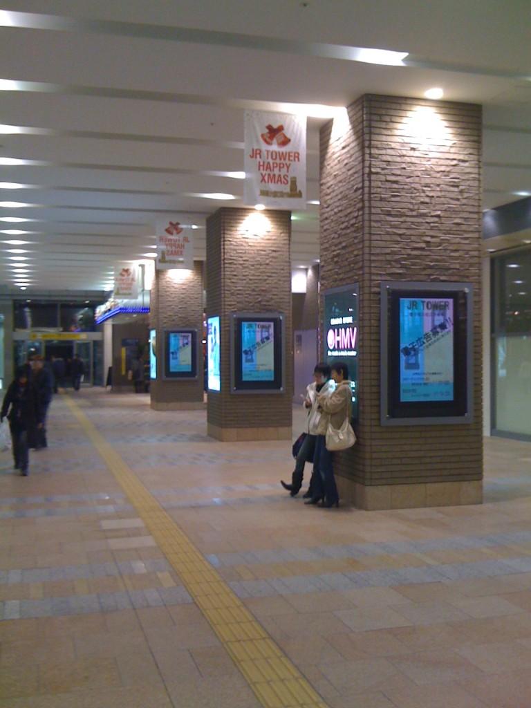 札幌駅におけるデジタルサイネージ