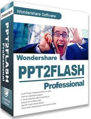 ▲PPT2Flash Professional 30日間無償トライアル