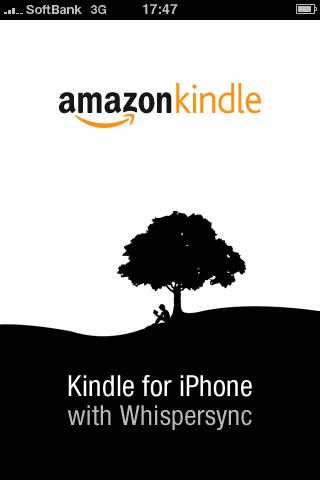 起動するとなじみのKindle for iPhoneの画面が表示されます。