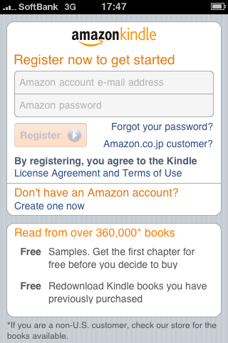 ▲kindle for iPhone Login画面(Amazon.comのアカウントが必要)