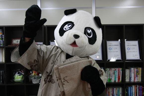 ▲最近はしゃぎすぎのパンダちゃん