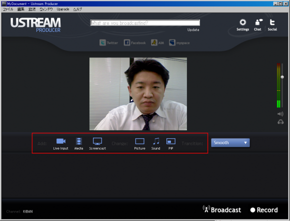 UstreamProducerの画面
