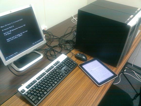 メンテナンスの手順書をiPadに入れておくと便利