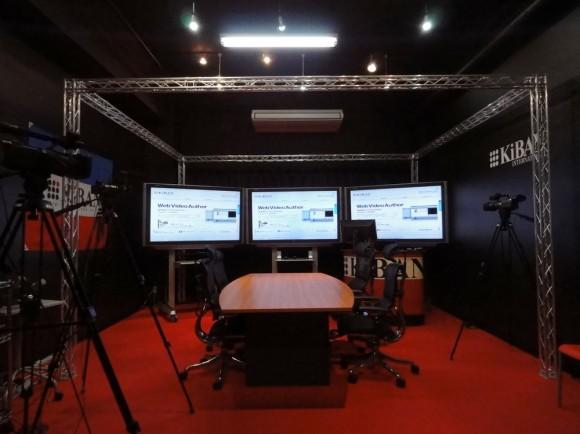 Ustream設備を完備したスタジオの正面