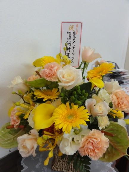 インターワークスの河村社長からお花が届きました。ありがとうございました。