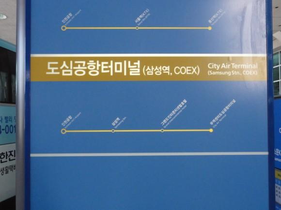 バス乗り場は、10Bからになります。バスのチケット売り場もすぐそばです。