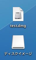 デスクトップに作成しました