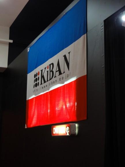 パンダスタジオのブラックスタジオの入り口(内装パネル注文中のため、旗をつけています。)