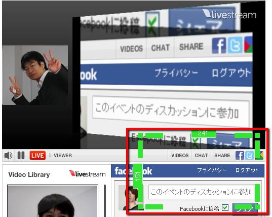 ▲ZOOM INでは、PC画面の好きな箇所を好きなだけ拡大表示できます。