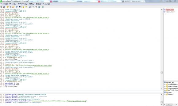 Ustreamチャンネルのチャット画面にログイン出来た