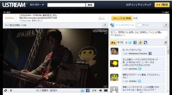 ▲DJが菅野よう子さんの音楽をミックスするシーン