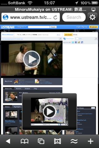 Ustreamのチャンネル画面