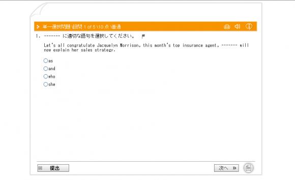 ▲クリックすると問題がスタートします。(対応ブラウザ:Internet Explorer)
