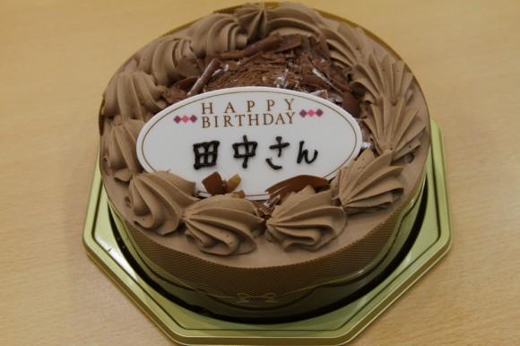 田中さんの誕生日ケーキ