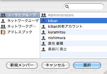今回は、kibanというアカウントを使用しています。