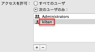 kibanというアカウントが追加されています。