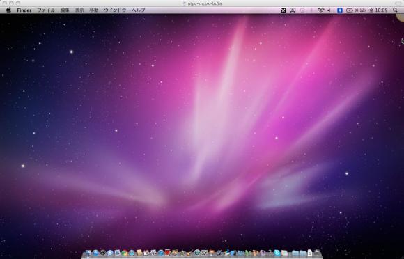 問題なければ、別環境のMacを操作出来るようになります。