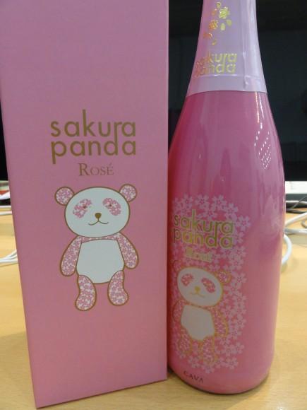 小和田香さんから、パンダなお酒を頂戴いたしました