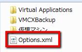 Windows Virtual PCのディレクトリ内。