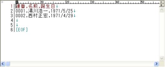 サンプルCSVをテキストエディタで開いてみた