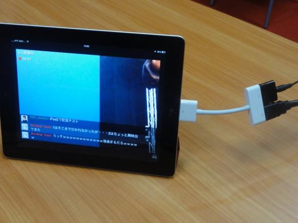 ▲iPad2にHDMIのコネクタをつけ、スイッチャーに接続。
