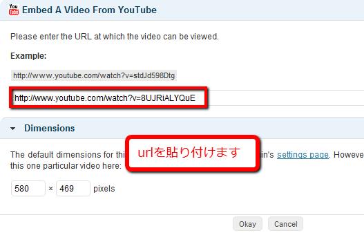 YoutubeのページのURLをコピーします