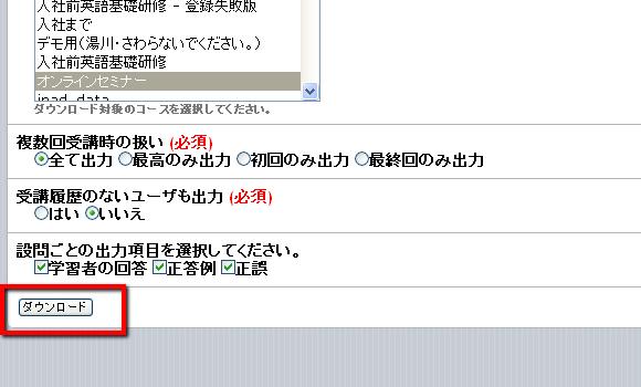 ▲.csvダウンロード