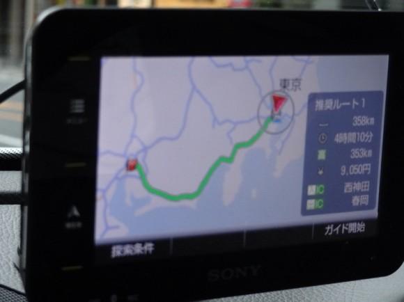 さて、本日中(日が変わる前)に名古屋に到着できるかどうか