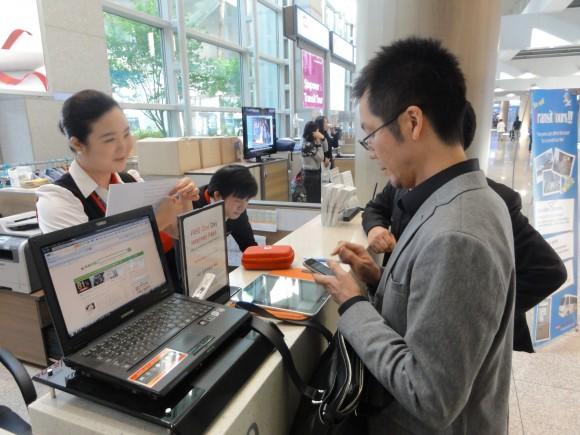 ▲仁川国際空港につきました。