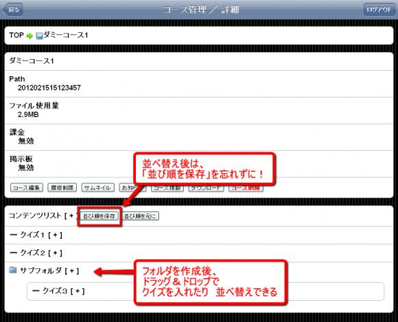 uploadFolder