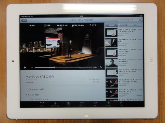 ▲新iPad