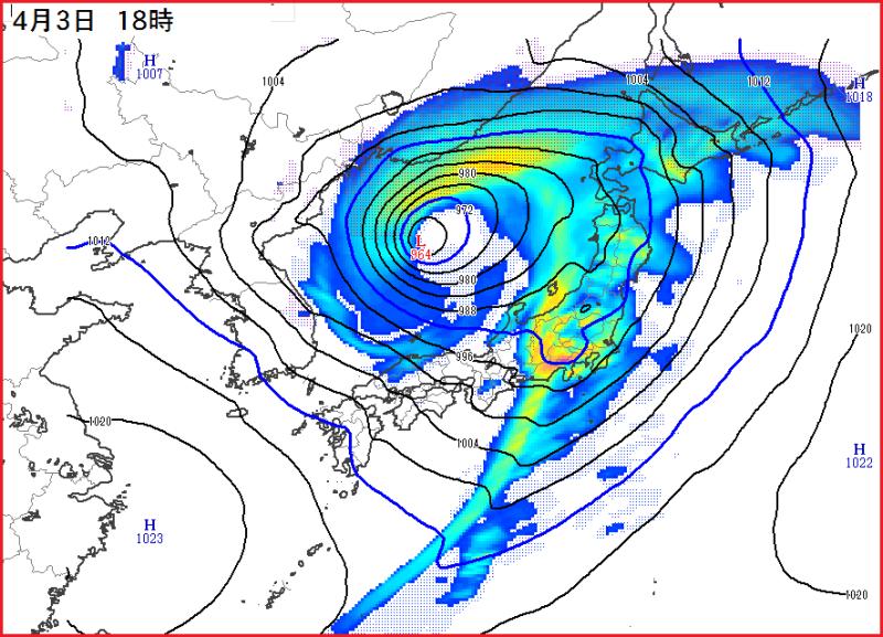 明日の低気圧はすんげーぞ。 | eラーニングをすべての人に!blog.eラーニング.co.jp