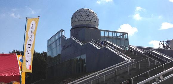 富士山レーダードーム館に行って...