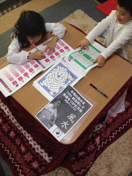 算数検定 5歳 11級 学習方法