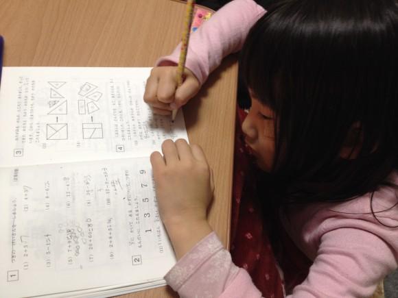 算数検定11級 小学校受験 図形