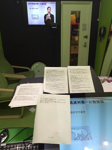 きぬママ 筑波大附属小学校受験対策講座 パンダスタジオ