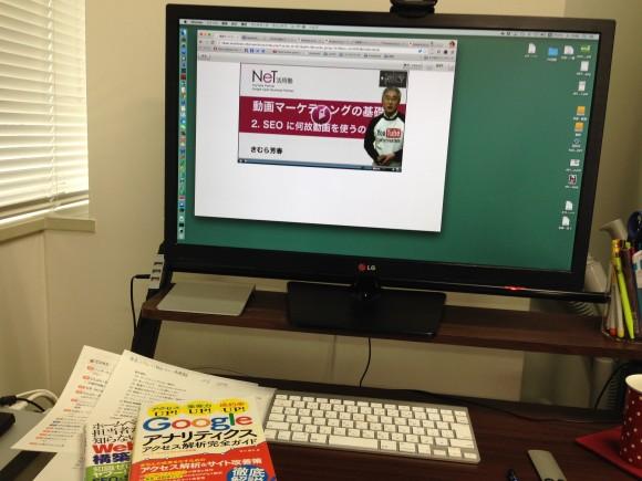 20141111_060602941_iOS