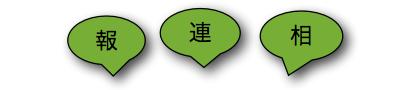 2015-01-14_1051