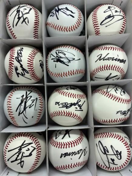 現役野球選手サインボールプレゼント