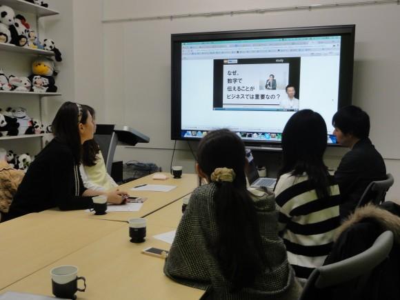 キバンインターナショナル 社内研修 数字で伝える技術