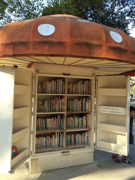 京都府立植物園 図書館
