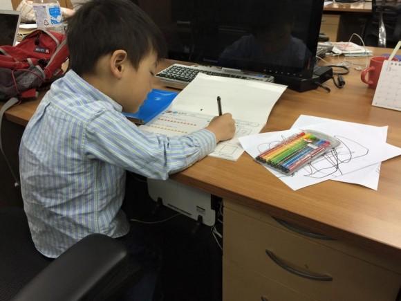 キバンインターナショナル 子育てコミュニケーション講座