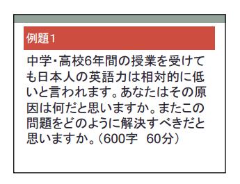 スクリーンショット 2015-07-21 13.48.52