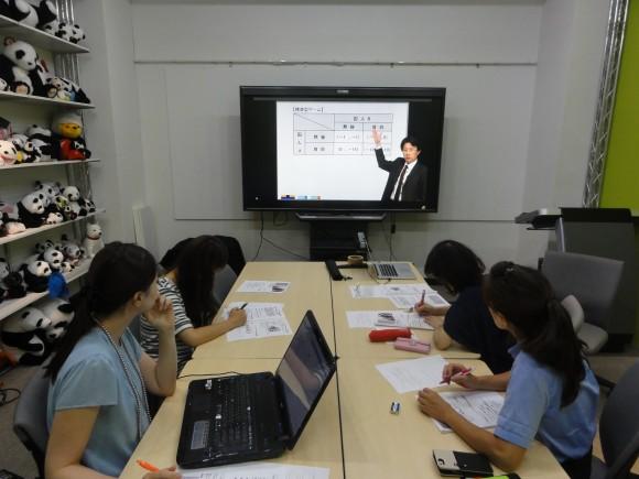 上映会_日経新聞のを読むための基礎講座