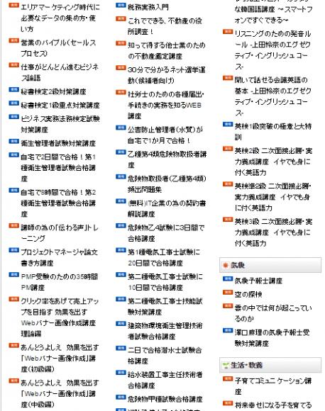 2015-11-09_2212_001