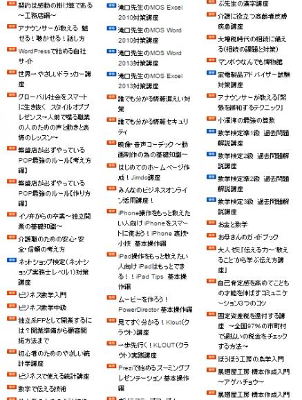 2015-11-09_2214