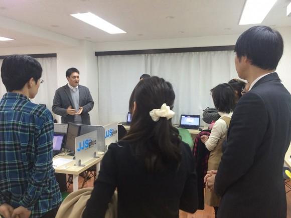 JJSオンラインテストセンター 駒込