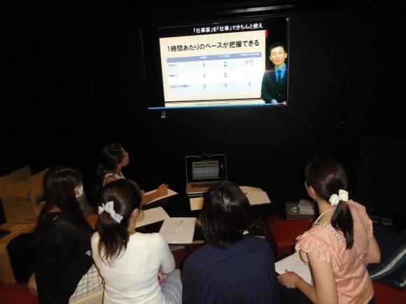 社員研修 eラーニング 数学